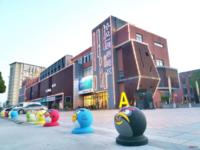 众一创意街区50—3000毛坯精装优质办公环境