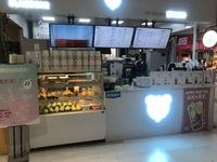 转让金鹰购物中心负一楼奶茶店