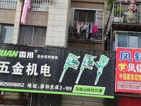 出租泰和天成49平米1200元/月商铺