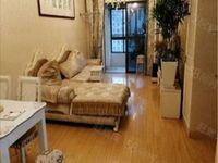 出售东方明珠2室2厅1卫92.8平米185万住宅