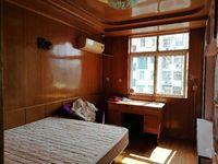 出租八一大院2室1厅1卫四层住宅干净整洁温馨拎包入住诚意出租