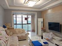 西塘名苑,精装三室,102万,31楼