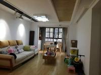 (超DI价)东方城四期九珑湾,精装两室,拎包入住 看房有钥匙