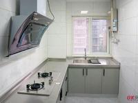 出租天泽水岸2室2厅1卫89平米2300元/月住宅
